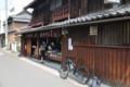 20150322 熊岡菓子店