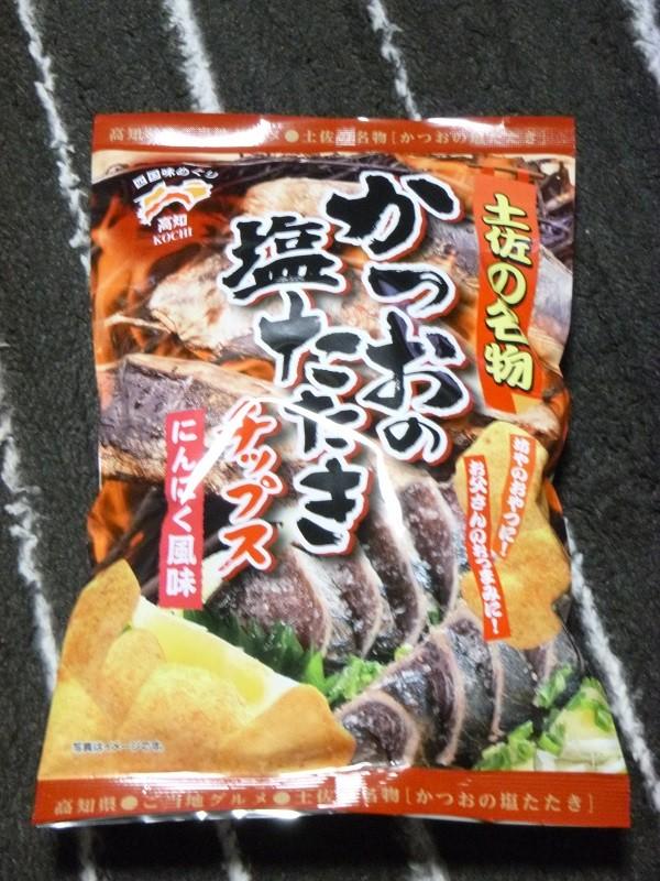 20150509 鰹の塩たたきチップス