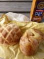 20150921 空と海 メロンパンとベーコンパン
