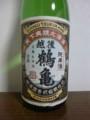 20151002 越後鶴亀 純米