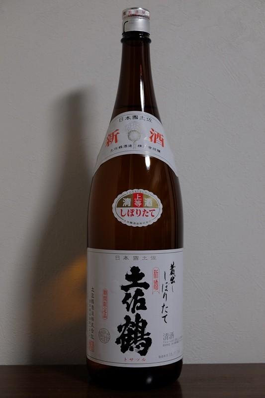 20151113 土佐鶴 新酒