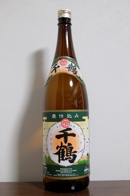 20151210 千鶴