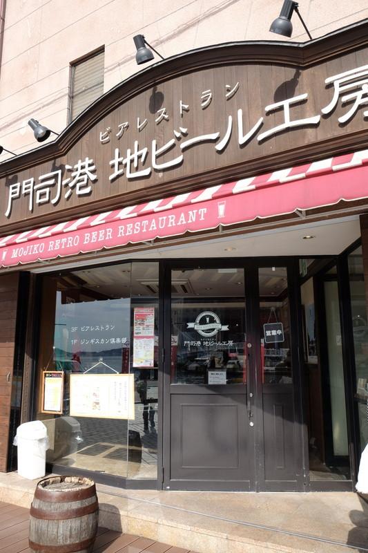 20160130-31 美食旅 in 下関&門司