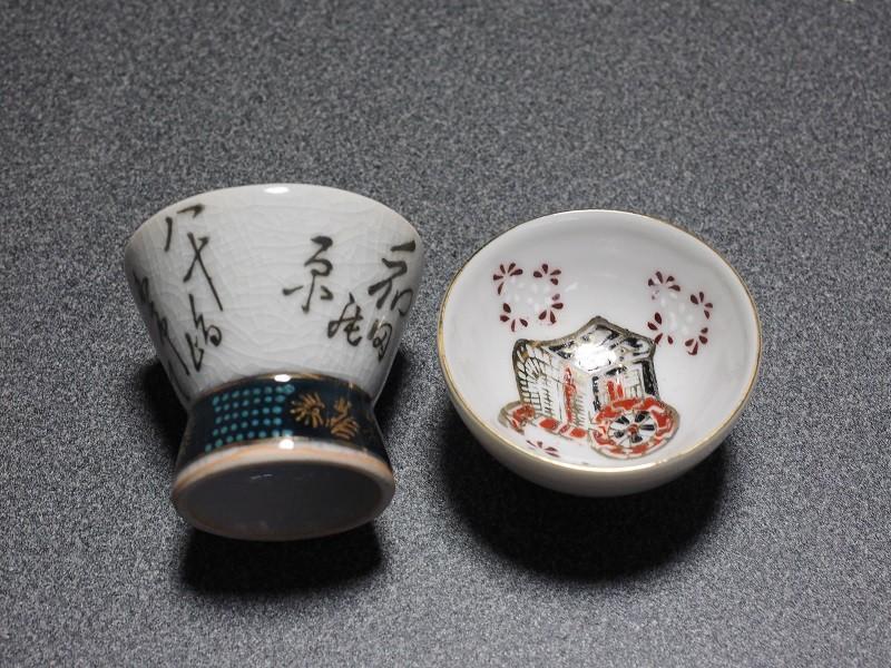 20160409 錦帯橋 お土産