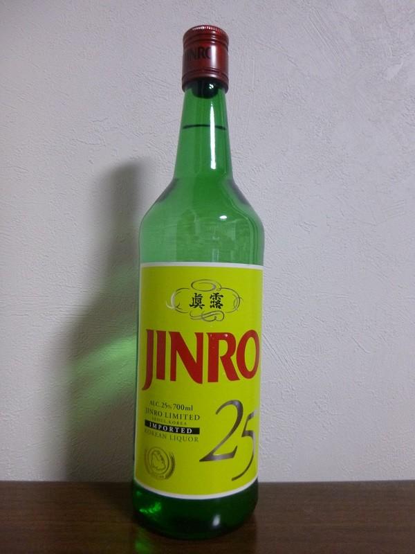 20160422 JINRO