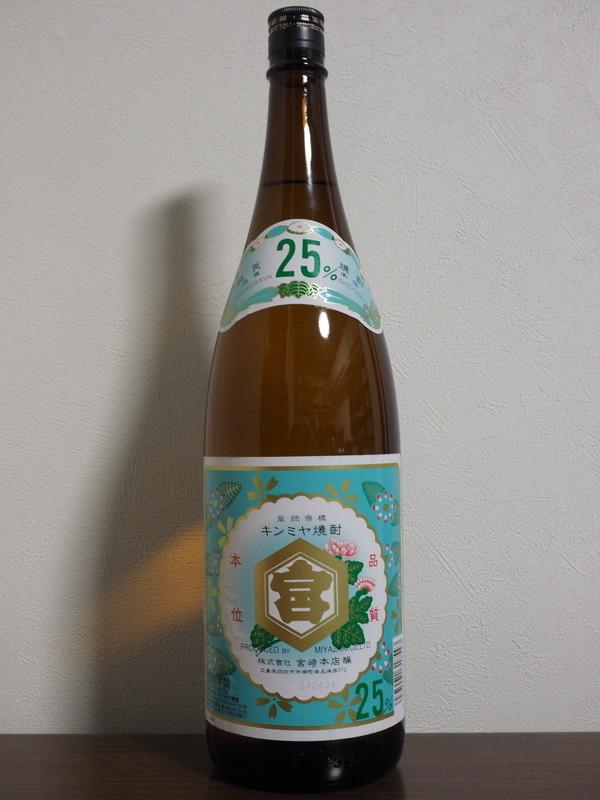 20160509 キンミヤ焼酎