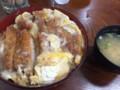 20160605 ひばり食堂 カツ丼(並)