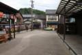 20160724 Shin☆散歩in大洲