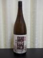 20161201 金陵 樽酒