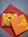 20170228 Shika オレンジケーキ