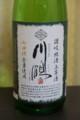20170322 川鶴 讃岐地酒上等酒 ラベル