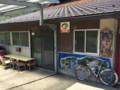 20170610 三嶋製麺所