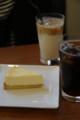 20170827 THOTH Coffee
