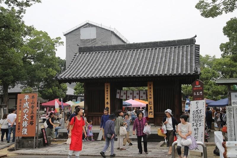 20170924 ひだまり市