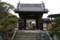 20180128 四国讃州七福巡り 宗林寺