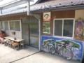 20180324 三嶋製麺所