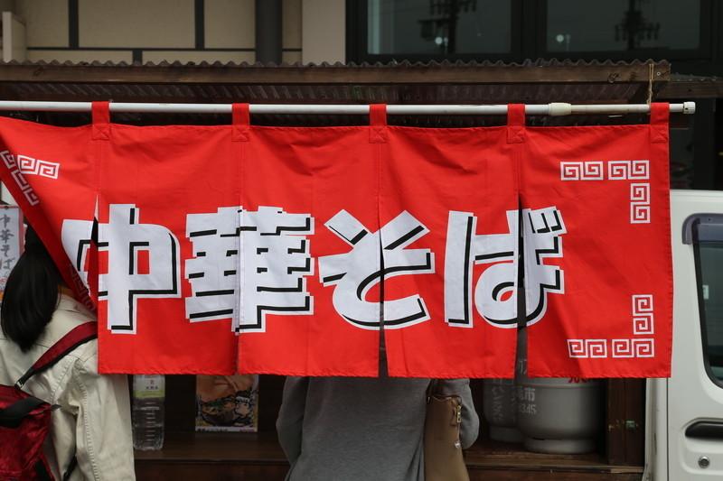 20190323 宇多津パン祭り