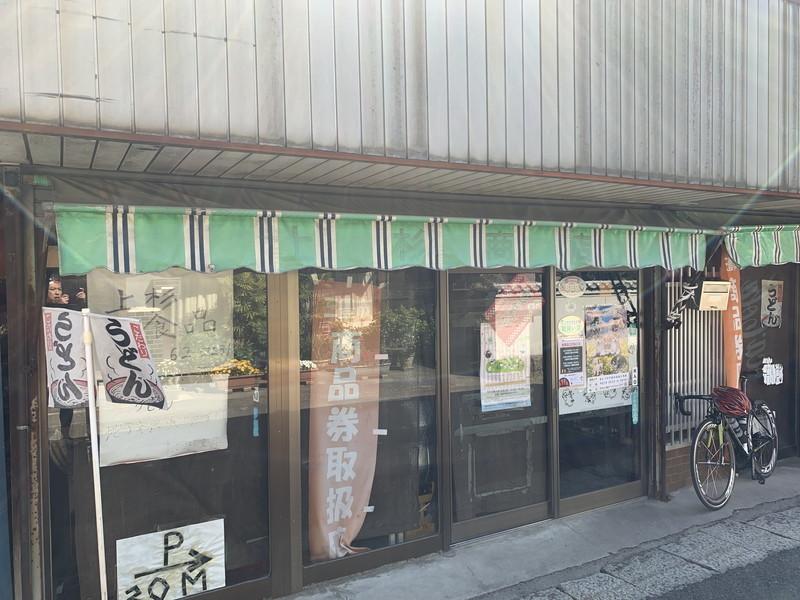 20190413 上杉食品