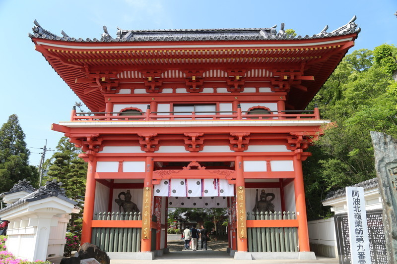 20190505 3番札所 金泉寺