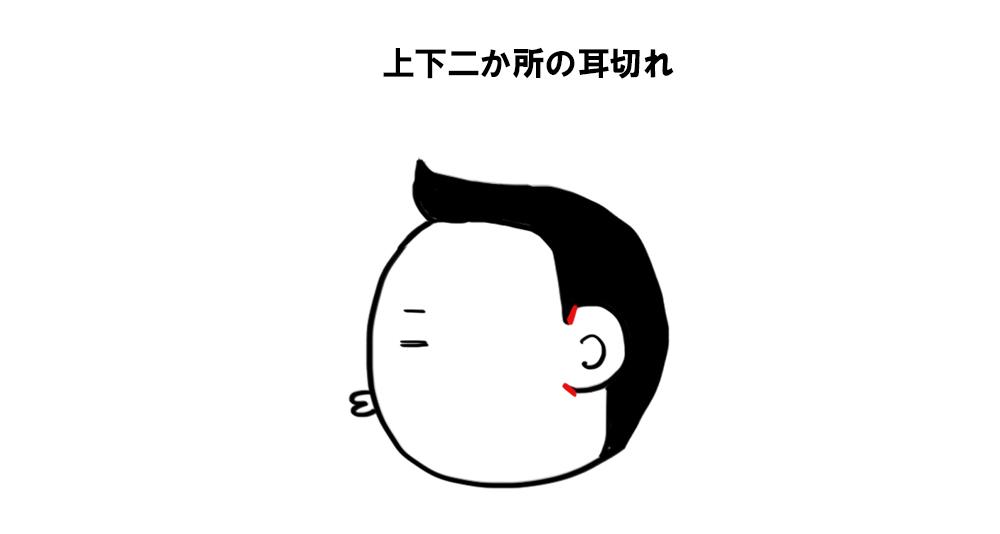 f:id:noahsartgallery:20160613211534j:plain