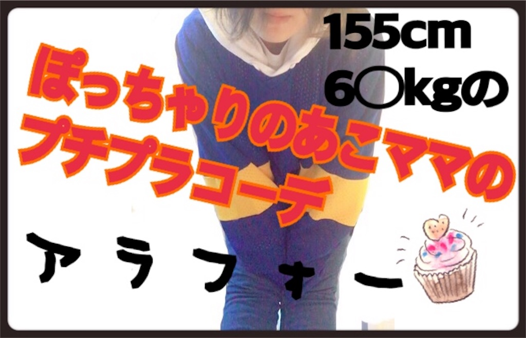 f:id:noako6767:20180225234404j:image