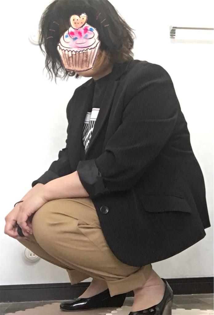 f:id:noako6767:20180303173145j:image