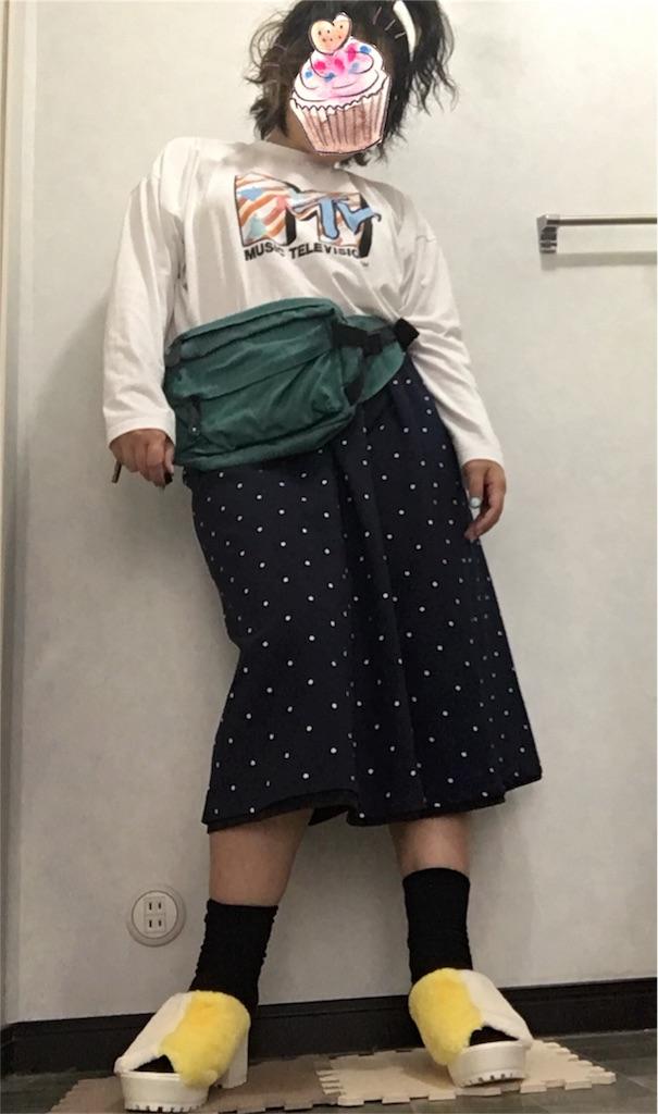 f:id:noako6767:20180304122657j:image