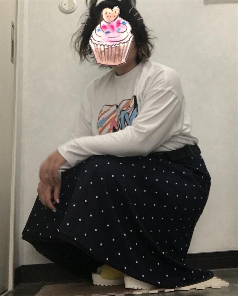 f:id:noako6767:20180304123521j:image