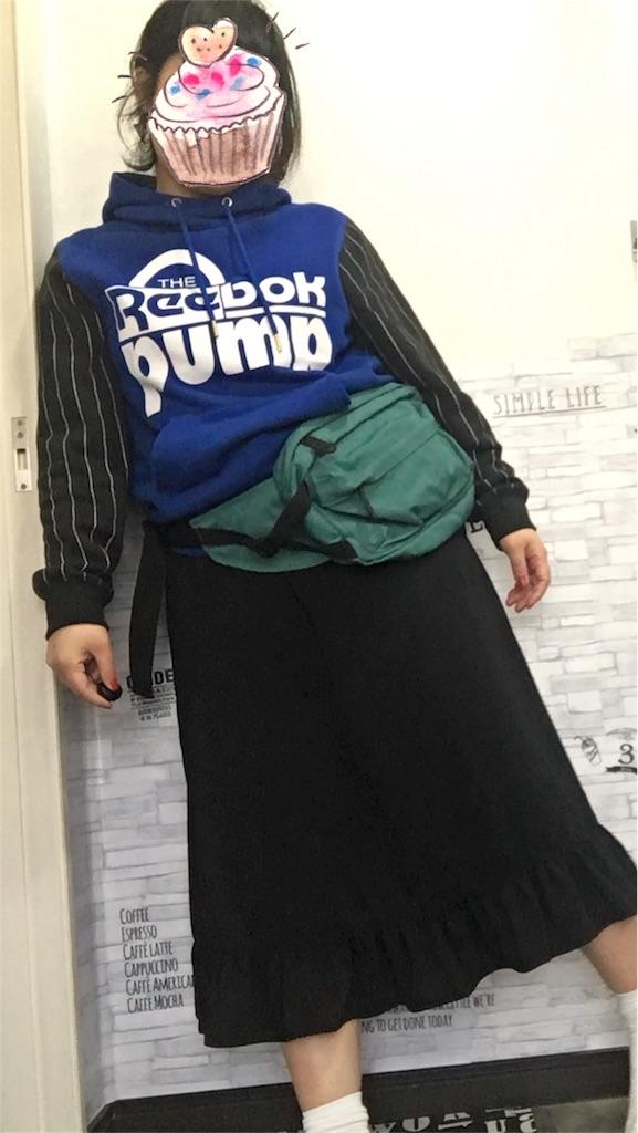 f:id:noako6767:20180324173151j:image