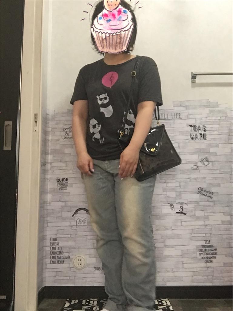 f:id:noako6767:20180327165551j:image