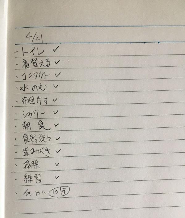 f:id:noame:20200421164751j:plain
