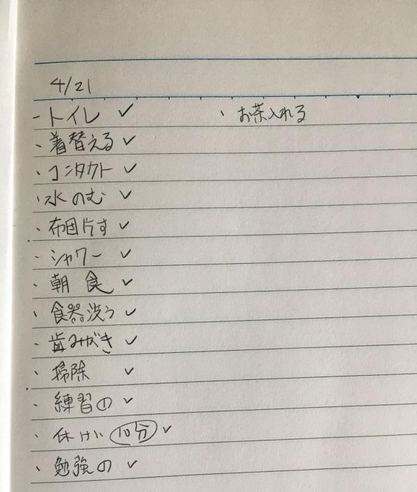 f:id:noame:20200421164754j:plain