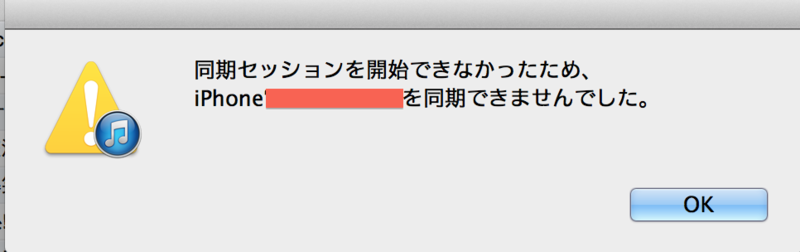 f:id:noanohakobune:20140527224937p:plain:w400