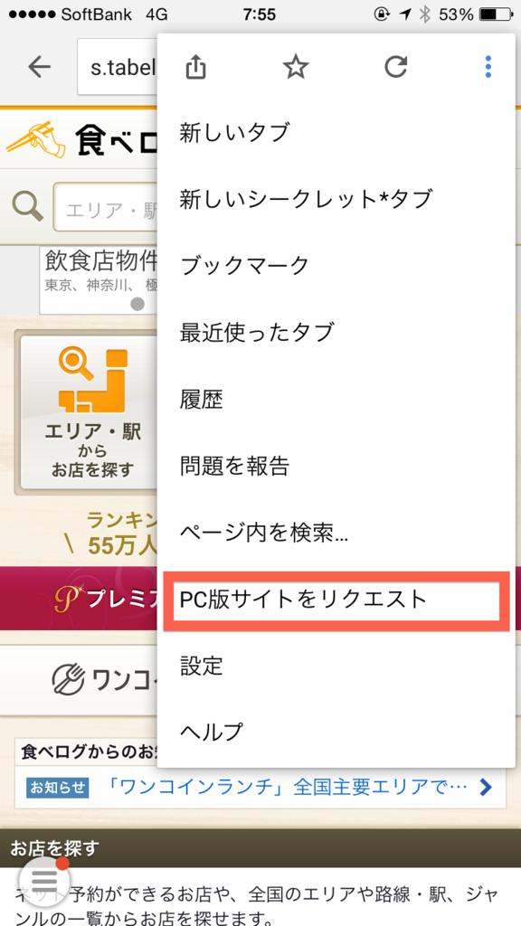 f:id:noanohakobune:20150629082655p:plain