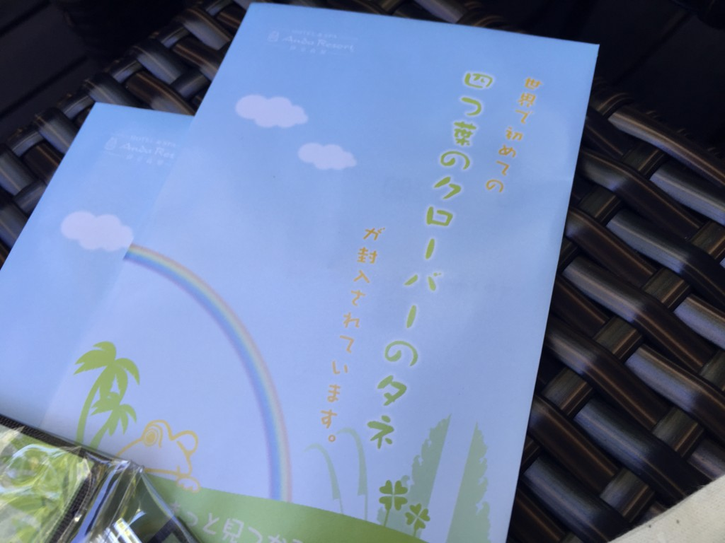 f:id:noanohakobune:20150721091551j:plain