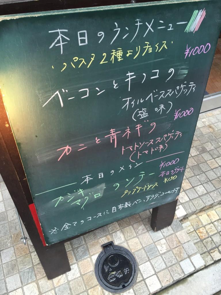 f:id:noanohakobune:20160609124557j:plain
