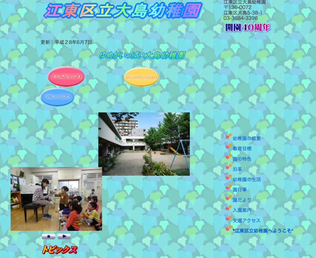 f:id:noanohakobune:20160626202218p:plain