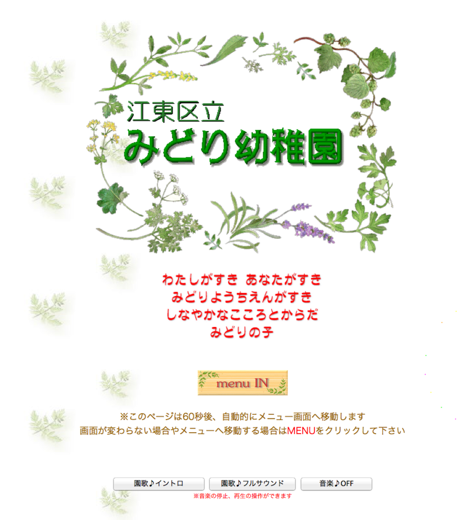 f:id:noanohakobune:20160626203059p:plain