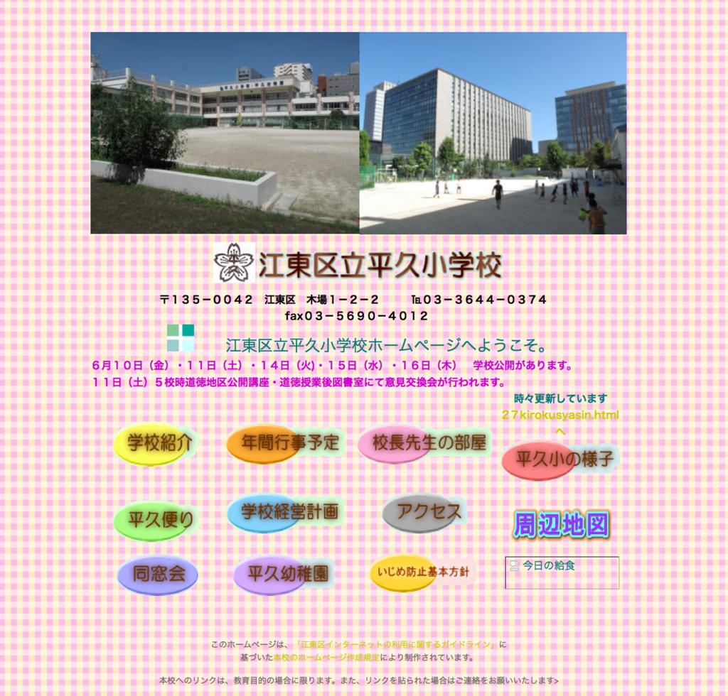 f:id:noanohakobune:20160626203848p:plain