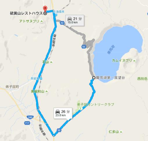f:id:noanohakobune:20160812210831p:plain
