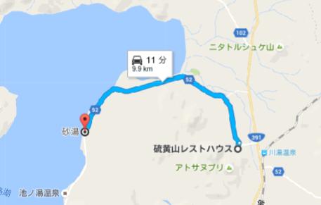 f:id:noanohakobune:20160812211647p:plain
