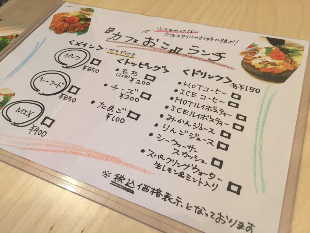 f:id:noanohakobune:20160905114431j:plain