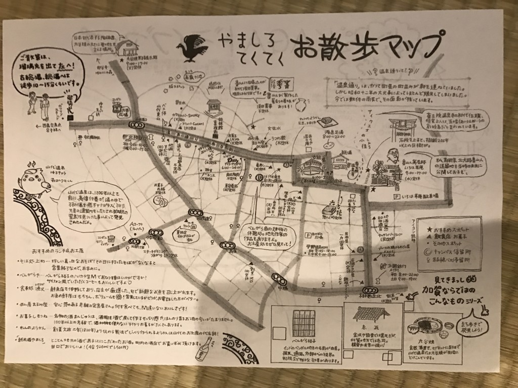 f:id:noanohakobune:20170418091015j:plain