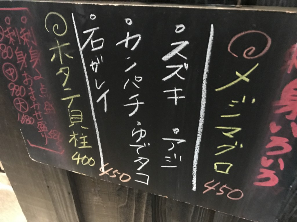 f:id:noanohakobune:20170520191007j:plain