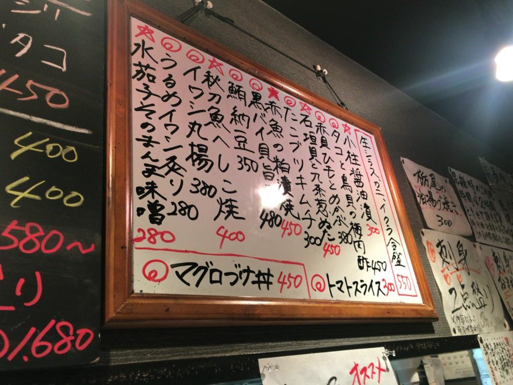 f:id:noanohakobune:20170520191127j:plain