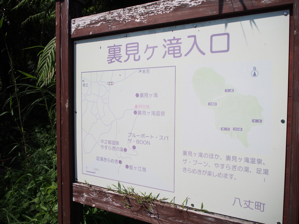 f:id:noanohakobune:20170619145336j:plain