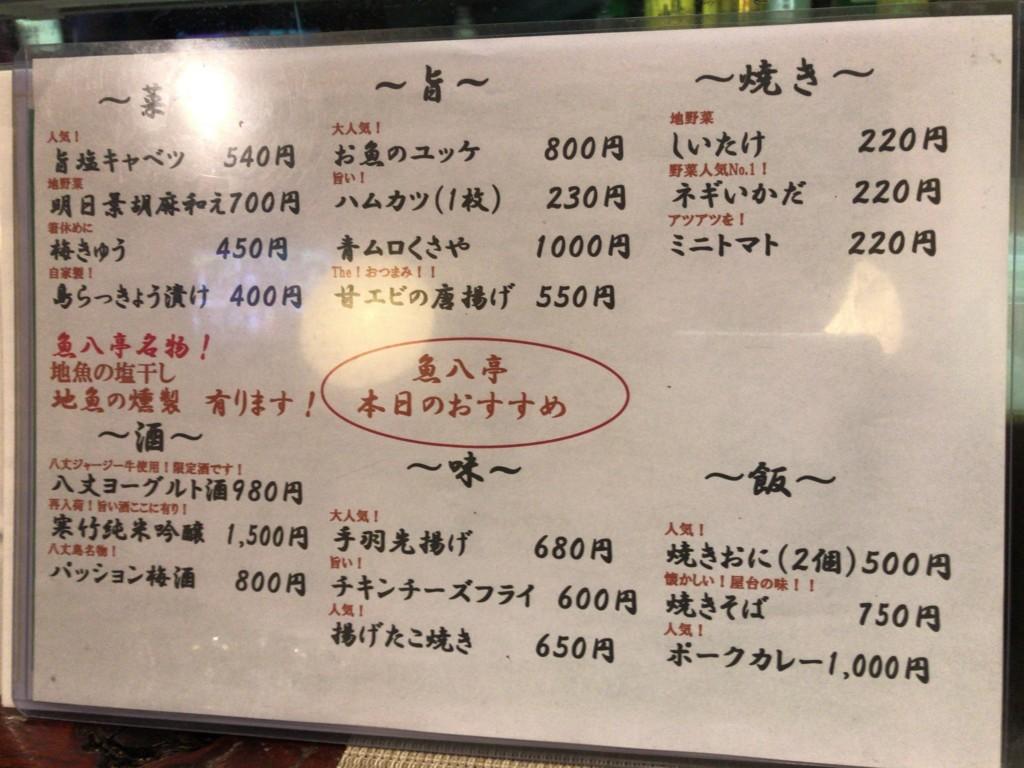 f:id:noanohakobune:20170619204238j:plain