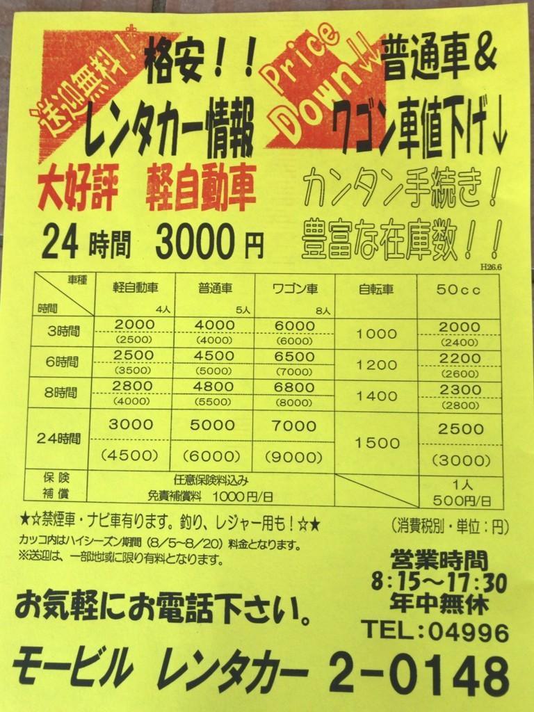 f:id:noanohakobune:20170620081754j:plain