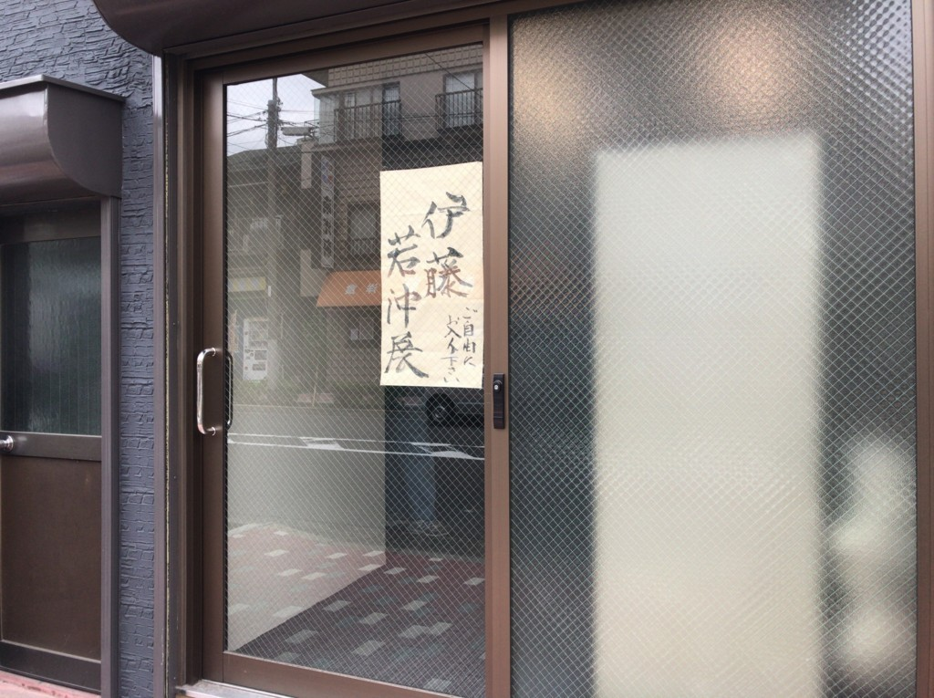 f:id:noanohakobune:20170803123228j:plain