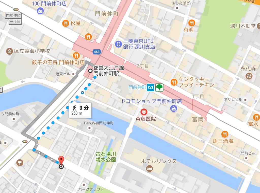 f:id:noanohakobune:20170808184852p:plain